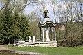 Соборне, фігура Богородиці біля джерела «Безодня», 61-252-5010.jpg