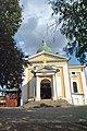 Собор Иоанна Предтечи, Зарайск.jpg
