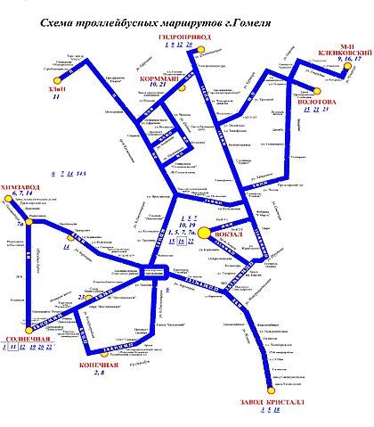 схема троллейбусных