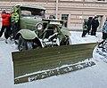 Техника времён блокадного Ленинграда 2H1A2833WI.jpg