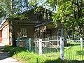Усадьба Балина35.jpg
