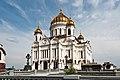 Храм Христа Спасителя. Вид со стороны Волхонки. — Cathedral of Christ the Saviour.jpg