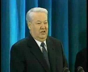 File:Церемония вступления Владимира Путина в должность Президента России 2000.ogv