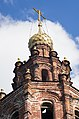 Церковь Иоанна Предтечи, детали 02.jpg