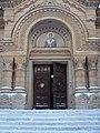 Церковь Милующей Божией Матери Ворота.jpg