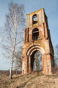 Церковь Успения Белый берег Сафоновский район Смоленская область.jpg