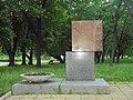 Чернігів Пам'ятний знак на місці будинку місцевого комітету партії, 2016.jpg