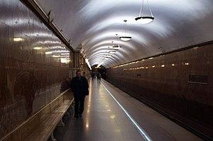 Elektrozavodskaya (Moscow Metro) - Image: Электро 1