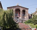 Հովհաննես Թումանյանի տուն-թանգարան, Երևան, 2015 (1).JPG