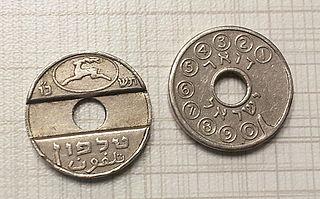 イスラエル 公衆電話のトークン 企業によって発行されていた真の通貨とし...  Wikipedi