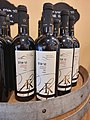 יינות מסדרת הר אודם.jpg