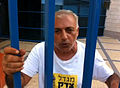 מעצר במשטרת נתניה.jpg
