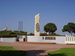 Alexandroni Brigade - Image: תמונה 1154