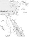 خطوط الحمام الزاجل في عصر المماليك.png
