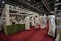 معرض مسقط الدولي للكتاب - نمایشگاه بین المللی کتاب مسقط در کشور عمان 20.jpg