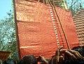 തെയ്യം, കക്കുന്നത്ത് ഭഗവതി ക്ഷേത്രം 02.JPG