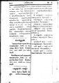 ราษฎรทูลเกล้าถวายฎีกา รจ. เล่ม 3 หน้า 268.pdf