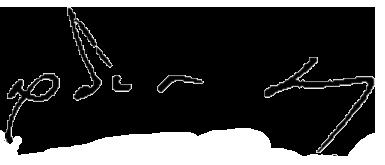Suchinda Kraprayoon's signature