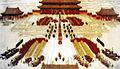 《光绪皇帝大婚图》之一.JPG