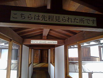 Honorific - Mi-rareta (Sonkeigo)