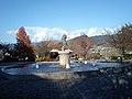 ぶどうの丘 噴水 - panoramio.jpg