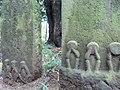 三猿 - panoramio (4).jpg