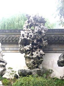 Yu garden wikipedia for Le jardin yuyuan