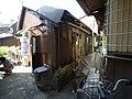 下町 - panoramio.jpg
