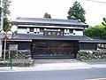 中村酒造 - panoramio.jpg