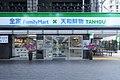 全家便利商店天強店 20160520.jpg
