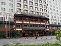 南京夫子庙处状元楼 - panoramio (1).jpg