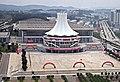 南宁国际会展中心200705.jpg