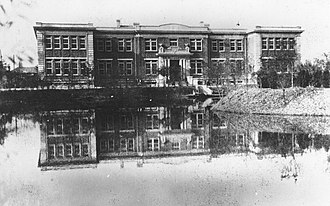Nankai Institute Of Economics - Xiushan Hall, donated by Li Chun, the early office of NKIE