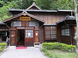 原住民族館 Indigenous Peoples Cultural Museum - panoramio.jpg