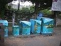 天母榮民總醫院對面站牌旁的電桶 - panoramio.jpg