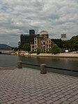 広島県広島市 - panoramio (6).jpg