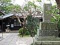 浄鏡寺 - panoramio.jpg