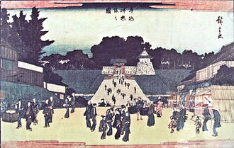 Kagurazaka - View of Kagurazaka and Ushigome bridge to Edo Castle (牛込神楽坂の図) by Utagawa Hiroshige, 1840.