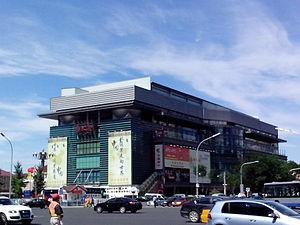 Silk Street - Silk Market shopping center, 2012.