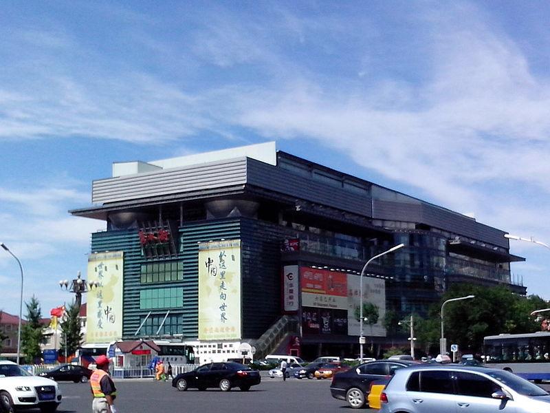 File:秀水街.jpg