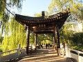 菡萏亭 - Lotus Bud Pavilion - 2011.09 - panoramio.jpg