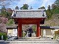 観心寺にて 山門 Temple gate of Kanshin-ji 2013.3.15 - panoramio.jpg