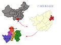 贺州市行政图.jpg
