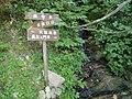 長命水 2012-08-22 - panoramio.jpg