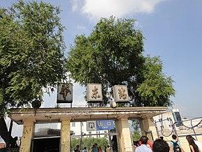 绥化市肇东市二手车_肇东站 - 维基百科,自由的百科全书
