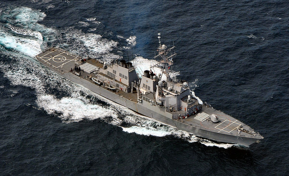 Flight Operations Aboard Guided-Missile Destroyer USS Ross • Atlantic Ocean • May 31 2021
