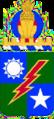 075 Ranger Regiment COA (2).png