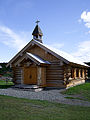108 Mile House Ranch church.jpg