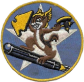 109th Fighter-Interceptor Squadron - Emblem.png