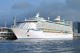 120710 Kobe Port Japan Voyager of the Seas02bs3.jpg